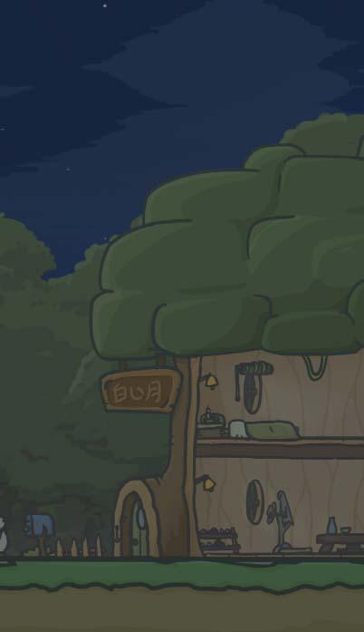ツキ の 冒険 攻略 ツキの冒険 攻略Wiki : ヘイグ攻略まとめWiki