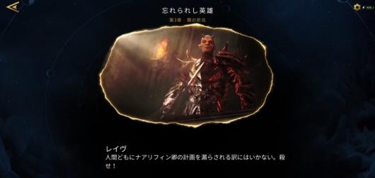 エルダー・スクロールズ・レジェンド (The Elder Scrolls: Legends)のスクリーンショット3